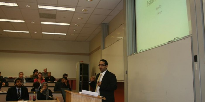 Photo of presentation on Islamic Law