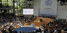 Photo of the United Nations Climate Change Conference